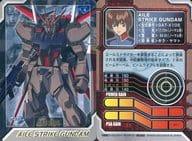 MS-1 [Super Rare Card] : Ale Strike Gundam