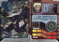 MS-3 HoloCard : Buster Gundam