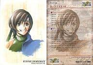 #135 Portrait : Card List #9 / Unit