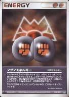 033/033 : Magma energy