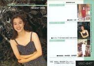 OSC-047 : 小田茜草 /Trading Card Collection B-Portrait 全日本公民的美少女比赛