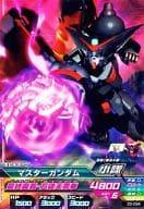 Z2-034 [M] : Master Gundam