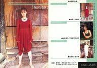 OSC-046:小田茜/正规卡/Trading Card Collection B-Portrait全日本国民美少女比赛