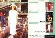 OSC-048:小田茜/正规卡/Trading Card Collection B-Portrait全日本国民美少女比赛