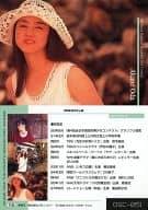 OSC-051:小田茜/正规卡/Trading Card Collection B-Portrait全日本国民美少女比赛