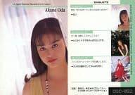 OSC-052:小田茜/正规卡/Trading Card Collection B-Portrait全日本国民美少女比赛