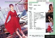 OSC-054:小田茜/正规卡/Trading Card Collection B-Portrait全日本国民美少女比赛