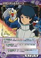 02A/A VT004S [S] : Z Gundam & Camille (Gold Leaf Press)