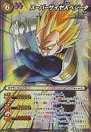 39/85 [Super Rare] : Super Saiyajin Vegeta