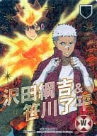 No010 / 09 [Rare]: (Holo) Sawada Tsunayoshi & Sasagawa Ryohei (Golden Foamed Push)