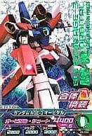 05-002 : Gundam AGE-3 Orbital