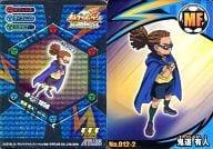 012-2 [Super Rare] : Yuuto Kidou / Illusion ball