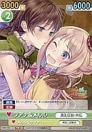 MRR/104[TD]:胡安娜&梅露露