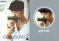 1078 : CHANSUNG (Hwang Chansung) / Korean version / 2 PMCARD