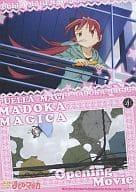 26 : Kyoko Sakura