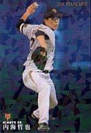 S-42 [star card] : Tetsuya Utsumi