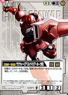 C : ZGMF-1000 Zaku Warrior (Lunamaria Hawke)