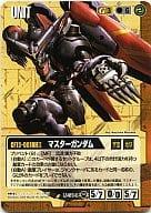 U-G14 [R] : Master Gundam booster version