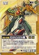 U-G34 [R] : Dragon Gundam (equipped with Fei Long flags)
