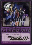 -[Promotion]: Golden Symbol Card (Gundam 00)