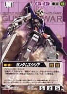 SP-57 [SP] - Gundam Ek Shea