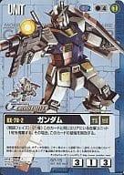 SP-15 [SP] : Gundam