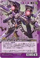 SP-66 [SP] : Gundam Ek Shea + GN Arms TYPE-E