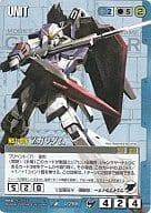 U-265 : Z Gundam