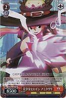 SE / S 04-052 S [Super Rare]: (Holo) Beautiful Girl Heroine Amitari