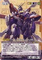 SP-73 [SP] - Shining Gundam & God Gundam [Naochika Morishita version]