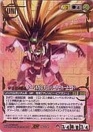 U-G74 [AR] : Nobel Gundam (Berserker mode) [Takuya Io version] Booster