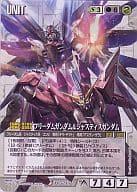 U-S217 [R] : ZGMF-X10A Freedom Gundam & Justice Gundam