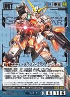 U-413 [AR] : Unicorn Gundam (mode)
