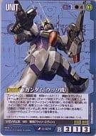 U-424 [R] : V Gundam (Usso Aircraft) [Tomotake Kinoshita Version] Booster