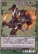 U-00-48[AR] : GN 草裙舞 g