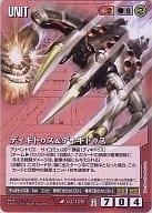 U-C129 [R] : Dickitos & Dickitos [Naochika Morishita version] Booster