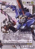 U-S237 [AR] : Destiny Gundam & Impulse Gundam