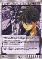 A-12 [IR] : Wing Gundam 0 & Hiilo