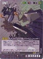 U-3 [R] : Gundam TR-1 [Hazel Unit 2] & Rick Dom [Shu A thoke Tour]