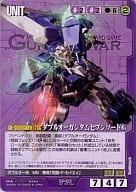 SP-83 : Double Organdam Seven Sword / G