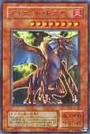 SC-34 [Pa]: Tyrant / Dragon (Parallel)
