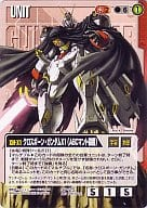 SP-25 [SP] - Mitayo Gundam X1 (ABC Cape)