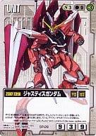 SP-28 [SP] - Justice Gundam