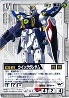 U-1 [R] : Wing Gundam
