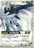 U-15 [R] : Wing Gundam 0