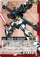 U-C25 [R] : Mitayo Gundam X1