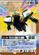U-29 [R] : TURN A GUNDAM (when Moonlight Butterfly System is activated)