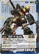 SP-33 [SP] - Full Armor Gundam