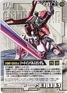 U-S79 [R] : Sword Impulse Gundam