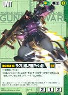 SP-8 [R] : Zaku II (black triple star mash machine) [bazooka left]